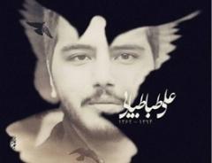 موج تسلیت بازیگران در اینستاگرام/لیلا حاتمی، هدیه تهرانی و مهناز افشار هم تسلیت گفتند