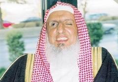 مفتی عربستان: نمایش فیلم «محمد رسول الله ص» شرعاً جایز نیست!