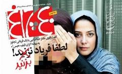 اولین ویدئو از پشت صحنه هفته نامه پرطرفدار و ریشه دار «چلچراغ»؛  سرک کشیدن تی وی پلاس در تحریریه یکی از محبوب ترین هفته نامه های ایران