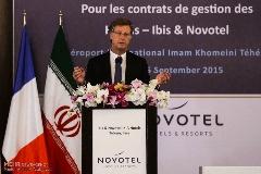 مراسم امضای قرارداد بین گروه هتلداری ایران و فرانسه