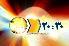 انتقاد تند از 20:30 به دلیل پخش خبر استاد شجریان