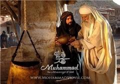 فیلم «محمد رسولالله(ص)» ۳ میلیاردی شد