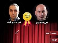 920 رای تکلیف فینالیست «خندوانه» را روشن کرد /پستهای ژوله و مسعودی پس از پایان رای گیری