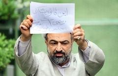 اشک ها و فریادهای مخالفان برجام/ تصاویری که حال و هوای امروز دلواپسان در مجلس را نشان می دهد