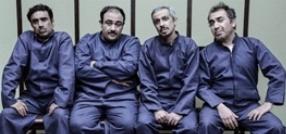 بازیگران «درحاشیه۲» در زندان / اولین عکس از سریال مهران مدیری