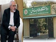 حمله لفظی به ظریف در دانشگاه امام صادق