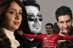 مهم ترین اتفاقات روز ایران را از پادکست رادیو پلاس 9 مهرماه بشنوید