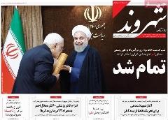 تیتر جنجالی یک روزنامه: بزرگ ترین انهدام هسته ای تاریخ آغاز شد!/مهم ترین عناوین روزنامه های کثیرالانتشار دوشنبه 27 مهر