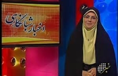پست آنجلینا جولی در تلویزیون ایران
