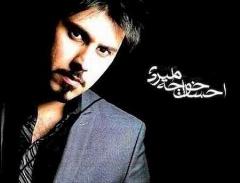 احسان خواجه امیری: ممنوع الفعالیت نشدم