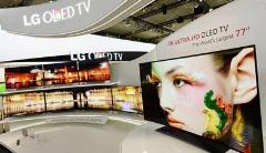مهمانی بزرگ ال جی در شب رونمایی از تلویزیونی که می گویند انقلاب دنیای تکنولوژی است/گزارش اختصاصی
