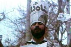 چهره معروف «شاه رفت» کشته شد /عکس