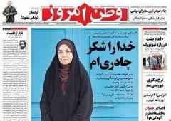 آزاده نامداری: دوست دارم شبیه شهاب حسینی باشم