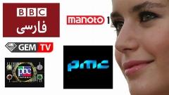 چه کسانی میلیاردها دلار پول را پای بی بی سی فارسی و من و تو می ریزند؟/شبکه های ماهواره ای چگونه به خانه ایرانی ها نفوذ کردند؟/رادیو پلاس بررسی می کند