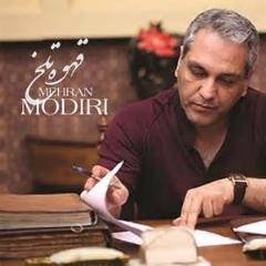 نمایشگاه کتاب از نگاه مهران مدیری