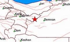 جزئیات زلزله صبح امروز تهران!