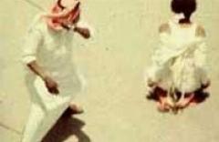 اعدام 3 شهروند ایرانی در عربستان