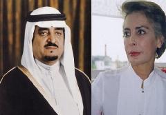 بیوه ملک فهد گوش شاهزاده های سعودی را برید! /عکس