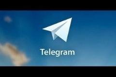 اقدام تلگرام علیه کانال های مبتذل در ایران
