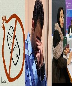 پسر تلگرامی محاکمه شد!/خانم خاص بین نامزدهای انتخاباتی!/شب یلدا، 5ساعت اینترنت تعطیل می شود
