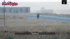 پودر شدن سرباز داعشی بر اثر مین کار گذاشته شده
