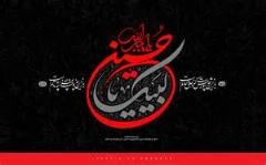 کلیپ دیدنی امیری یا حسین به مناسبت اربعین/ مداحان محمد معتمدی و حسن کاتب...