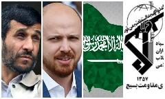 سوءاستفاده انتخاباتی از نام بسیج و سپاه/همکاری خانواده اردوغان با داعش/ ایرانی ای که باعث خشم عربستانی ها شد/ بسته خبری تی وی پلاس