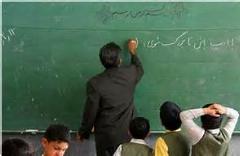 مقایسه جالب دو نوع معلم در ایران/یکی محبت اون یکی کتک کاری