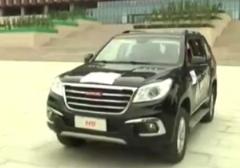 چینی ها خودروی هوشمند ساختند
