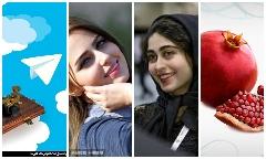درخواست جالب دختران اتریشی از ایرانی ها در شب یلدا/ دختر شایسته در تیررس داعش/درآمد نجونی مدیر ایرانی از کانال تلگرامی گیزمیز