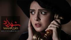 موزیک ویدئوی جدید سریال شهرزاد با صدای محسن چاوشی/به رسم یادگار