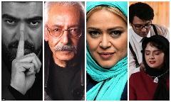 شهاب حسینی در دادگاه رسانه/ تیم پاتیناژ بازیگران/ فرش قرمز سریال شهرزاد/ جمشید مشایخی: بهاره رهنما شما دیگه چرا؟/ بسته خبری تی وی پلاس