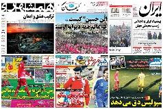 تیتر یک روزنامه های صبح کشور سه شنبه 10 آذر ماه را در تی وی پلاس ببینید و بشنوید/ بسته خبری تی وی پلاس