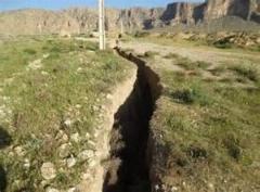 فاجعه فرونشست زمین در روستای چاه دراز....جالب و ترسناک