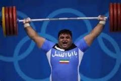 رکورد حسین رضا زاده  در وزنه برداری شکسته شد...
