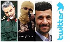 شغل جدید احمدی نژاد!/خصومت توئیتر با سردار سلیمانی/ قاسم سلیمانی در اتاق فرماندهی نبرد علیه داعش/اعلام پایتخت جدید داعش