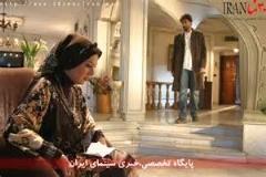 بازی شهاب حسینی در سکانسی که در یک تیک گرفته شد