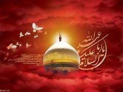 روضه امام حسین ع /بسیار زیبا از محمود کریمی
