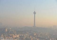 عمق فاجعه آلودگی تهران را در 30 ثانیه ببینید