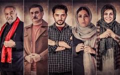 اولین حضور ناصر ملک مطیعی در سینمای بعد از انقلاب ایران/آنونس نقش نگار منتشر شد