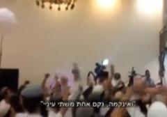 جشن خنجر زنی صهونیست ها به عکس نوزاد سوخته فلسطینی
