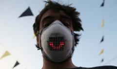 ماسک اشتباهی نخرید، خطر مرگ دارد!/ آیا می دانید برخی از مرگ های ناگهانی به خصوص در هنگام خواب ارتباط نزدیکی با سردی و آلودگی هوا دارد؟