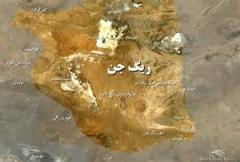 مثلث برمودا در ایران / منطقه ریگ جن