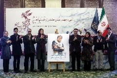 جشنواره ی امسال نمی خواهد سیاسی باشد/ شکیبایی ترین مرد سینما روی شانه های سیمرغ / گزارشی از اولین نشست خبری سی و چهارمین جشنواره فجر