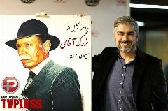 در شبی که ستاره ها برای تجلیل از بزرگ اقای سینمای ایران جمع شده بودند علی نصیریان از ماجرای عشق 65 ساله خود رونمایی کرد!