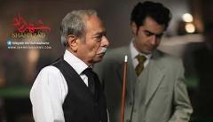 موزیک ویدئوی جدید سریال شهرزاد با صدای محسن چاوشی/از تی وی پلاس ببینید و دانلود کنید