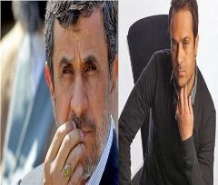 پست اینستایی احمدی نژاد درباره گلشیفته فراهانی!/عکسی متفاوت از ارسطوی پایتخت با گریم خواننده لس آنجلسی!