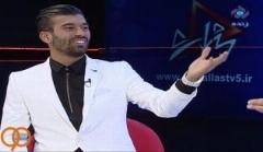 کل کل جالب فوتبالی رامین رضاییان با مجری