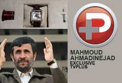 ساعت مچی  محموداحمدی نژاد 40 میلیون تومان  می ارزید // اما ...200 میلیون  تومان بفروش میرسد//
