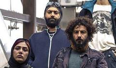 لانتوری باران کوثری و نوید محمدزاده، خبرسازترین فیلم جشنواره فیلم فجر به روایت برنامه ایستگاه شبکه تی وی پلاس